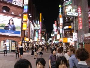 Resa till Japan